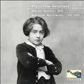 Vatican Recital, 1940; Beethoven Masterworks, 1952-1975