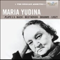Maria Yudina Plays J.S.Bach, Beethoven, Brahms, Liszt
