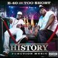 History : Function Music