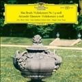 ブルッフ&グラズノフ: ヴァイオリン協奏曲集<限定生産盤>