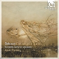 Debussy: L'Oeuvre pour Piano (Complete Works for Solo Piano) / Alain Planes