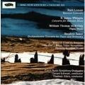 MMC New Century Volume 12 - Lomon, Whipple, Suber, etc