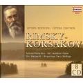 RIMSKY-KORSAKOV:OPERA WORKS:SNOW MAIDEN/MAY NIGHT/BOYARINYA VERA SHELOGA:S.ANGELOV(cond)/BULGARIAN NATIONAL RSO/ETC