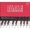Prokofiew:PIANO SONATA NO.7/Skriabin:Sonata-fantasy/ETC:Wojciech Kocyan(p)