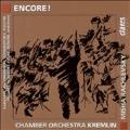 Encore! / Misha Rachlevsky, Chamber Orchestra Kremlin