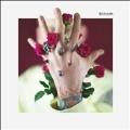 Bloom (Edited)