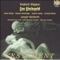 ワーグナー: 楽劇「ラインの黄金」