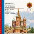 Shostakovich: Symphony no 5, Cello Concerto / Ma, Bernstein