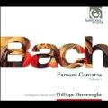 J.S.Bach: Famous Cantatas Vol.1<限定盤>