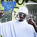 Soulja Boy Tellem.com
