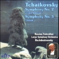 "Tchaikovsky: Symphonies No.2 Op.17 ""Little Russian"", No.3 Op.29 ""Polish"""