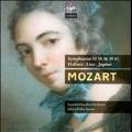 Mozart: Symphonies No.32, No.35, No.36, No.39, No.41