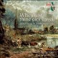 ハウエルズ: 合唱作品集 CD