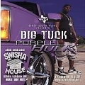 Purple Hulk (Swisha House Mix) (Slow) [PA]