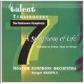 Tchaikovsky:A Symphony Of Life (The Unknown 7th Symphony) / Skripka