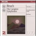 ライプツィヒ・ゲヴァントハウス管弦楽団/Bruch: The Complete Symphonies / Masur, Gewandhaus Leipzig [4621642]
