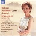 Takako Nishizaki Plays Suzuki Evergreens Vol.6
