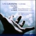 S.Gubaidulina: Seven Words, In Croce, Kadenza, Et Exspecto