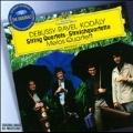 String Quartets - Debussy, Ravel, Kodaly
