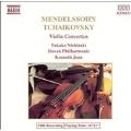 Tchaikovsky and Mendelssohn: Violin Concertos