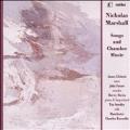 Nicholas Marshall: Songs and Chamber Music