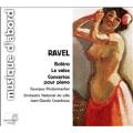 Ravel: Bolero, La Valse, etc / Casadesus, Pludermacher