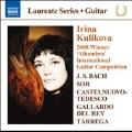Irina Kulikova - Guitar Recital