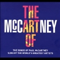 The Art of McCartney: Deluxe Edition [2CD+DVD]