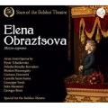 Stars of the Bolshoi Theatre - Elena Obraztsova