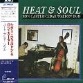 シダー・ウォルトン&ロン・カーター/Heart & Soul