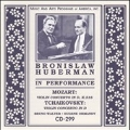 Merit - Bronislaw Huberman in Performance / Walter, Ormandy