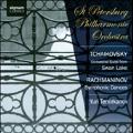 Tchaikovsky: Swan Lake Suite Op.20; Rachmaninov: Symphonic Dances Op.45