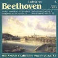 Beethoven: String Quartets Op 74 and Op 95 / Wihan Quartet