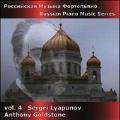 Russian Piano Music Series Vol.4 - Sergei Lyapunov