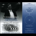 Tchaikovsky: Symphony No 5; Queen of Spades - excs