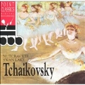 Tchaikovsky: Nutcracker, Swan Lake / Lizzio, London Festival