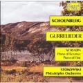 Schoenberg: Gurrelieder;  Scriabin / Stokowski, Philadelphia
