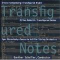 Babbitt: Transfigured Notes;  Schoenberg, et al / Schuller