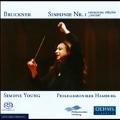Bruckner: Symphony No.1 (1865-1866 Linz Version)