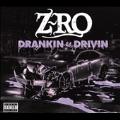Drankin' & Drivin': Explicit Content