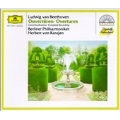 Beethoven: Overtures -Egmont, Coriolan, Leonore, etc / Herbert von Karajan(cond), BPO