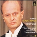 Rossini: Stabat Mater (1954); Debussy: Prelude a l'Apres-Midi d'une Faune (1953) / Ferenc Fricsay(cond), RIAS Symphony Orchestra