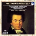 Beethoven: Messe in C Op.86, Ah, Perfido! Op.65, Meerestille & Gluckliche Fahrt Op.112 / William Kendall(T), Charlotte Margiono(S), John Eliot Gardiner(cond), Monteverdi Choir, etc