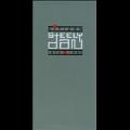 Citizen 1972-1980 (The Best Of Steely Dan)