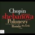 タチアナ・シェバノワ/Chopin: Polonaises & Mazurkas [NIFCCD018]
