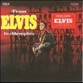 From Elvis In Memphis : Legacy Edition