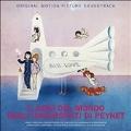 Il Giro Del Mondo Degli Innamorati Di Peynet (Solid Pink Vinyl)<限定盤>