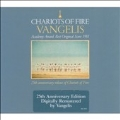 Chariots Of Fire (Remastered) (25th Anniversary Edition)