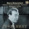 ベートーヴェン: ピアノ・ソナタ第21番《ワルトシュタイン》、アンダンテ・ファヴォリWoO57、シューマン: クライスレリアーナ作品16、他
