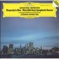 Gershwin: Rhapsody in Blue;  Bernstein / Leonard Bernstein